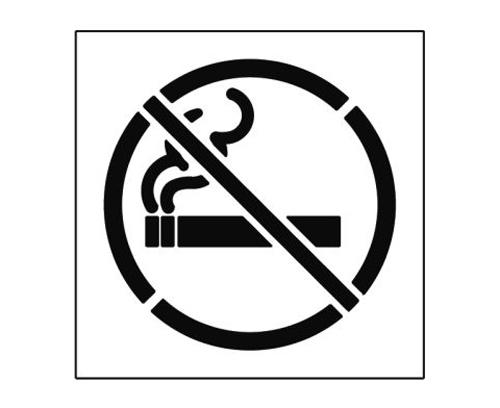 Paint Stencil No Smoking 01