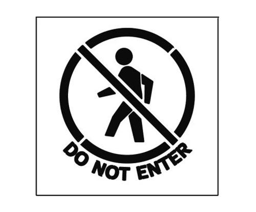 Paint Stencil Do Not Enter 01
